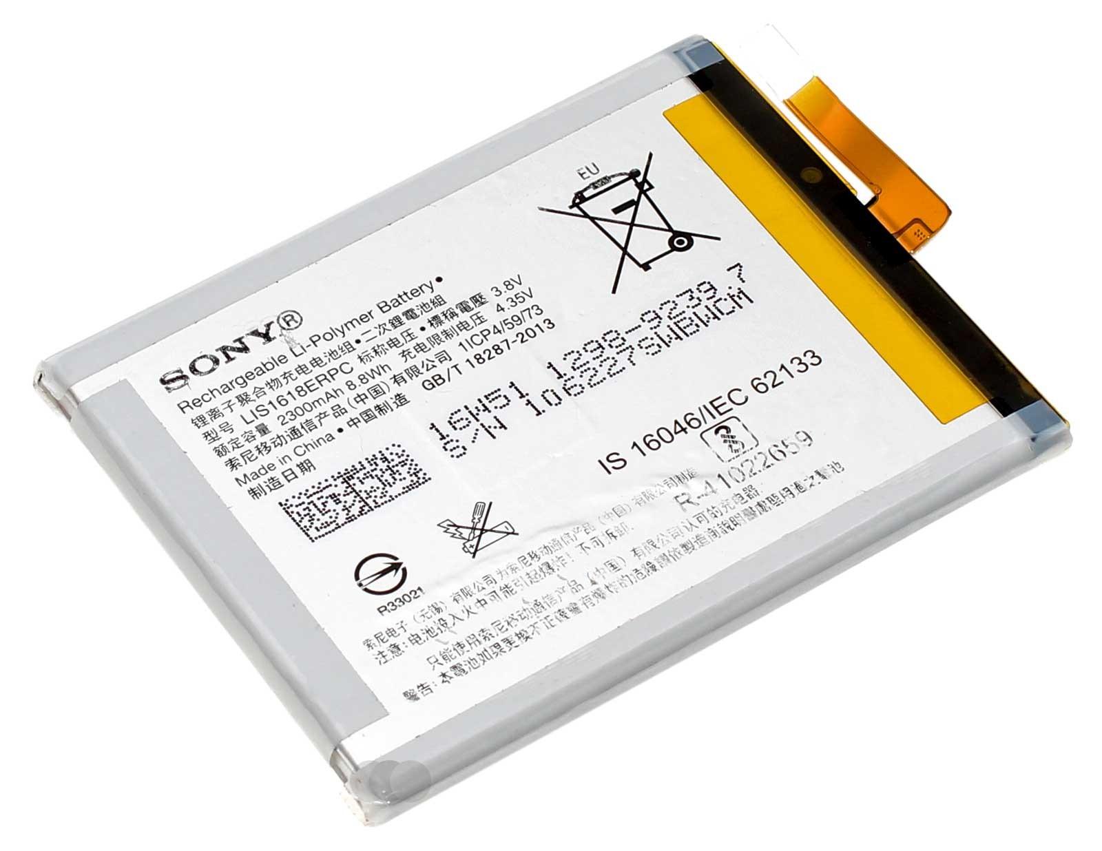Original Sony Akku LIS1618ERPC (1298-9239) Lithium-Polymer für Sony Xperia XA und E5 Handy, Smartphone, Mobiltelefon mit 3,8 Volt und 2300mAh Kapazität