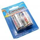 2er Pack Camelion Adapter Mignon AA auf in Baby C für Akkus und Batterien