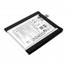 Akku für LG Optimus G2 - D800, D801, D802 / BL-T7