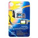 """Displayschutzfolie LCD Screenguard 4.25"""" 55mm x 95,5mm, Navi, Smartphone, Kamera"""