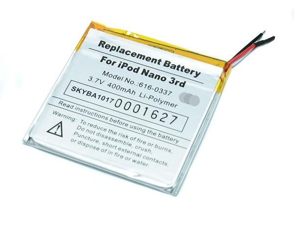 Akku für iPod nano 3 G
